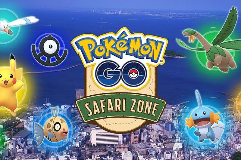 ポケモンGO「Safari Zone」開催、in 横須賀
